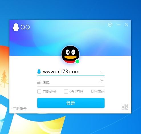 qq2021体验版 v9.4.2.27645 官方最新版