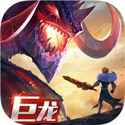 剑与家园v1.23.24安卓最新版