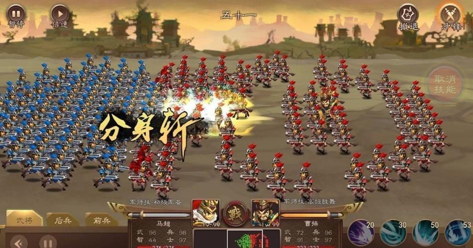 三国志猛将传Q版三国群英传Three Kingdom Heros 电脑版