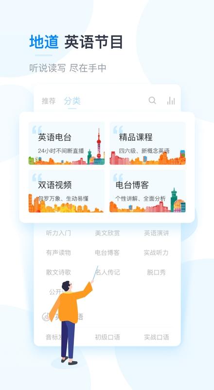 可可英�Z高����T版app V4.3.6安卓版