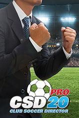 足球俱�凡拷�理2020��I版免安�b�G色中文�W�版