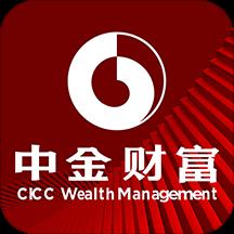 中金财富管理app5.9.6 安卓版