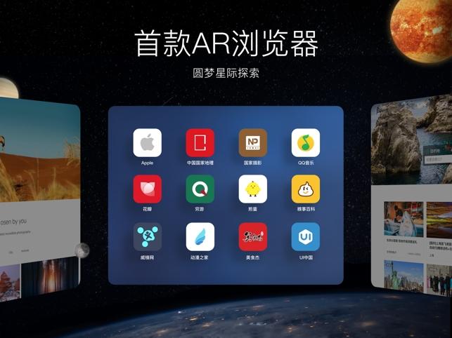 QQ浏览器HD�C专为平板打造的极速浏览器 V6.9.1官方iOS版
