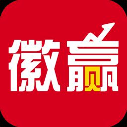 华安证券徽赢PC版v8.30 官方版