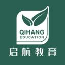 启航教育网课学习平台