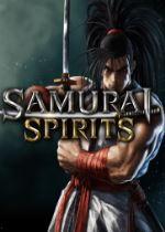 《侍魂:晓》豪华中文版v2.41整合全DLC免费版