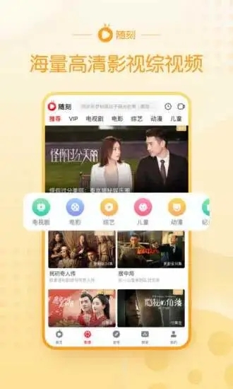 爱奇艺随刻版app免费会员 v10.0.0 官方版