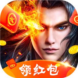 飞剑剑来世界官网手游v1.0.7