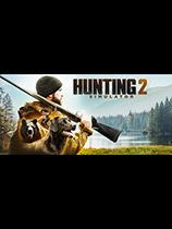 狩猎模拟2(Hunting Simulator 2)