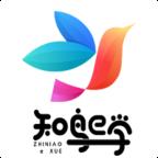 知鸟e学(线上学习)