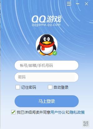 QQ游戏2021 5.28 官方正式版