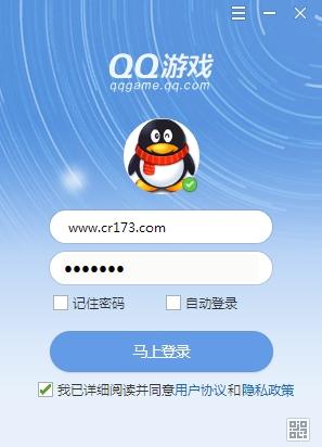 QQ游戏大厅2020 V5.24.57294 最新版本