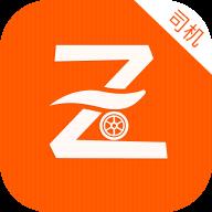 纵横司机版app