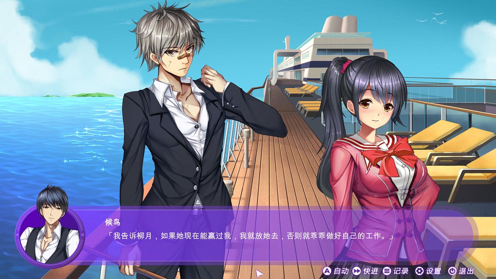 斗地主少女免安装中文版 v1.0.7免费版
