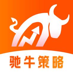 �Y牛策略iOS版