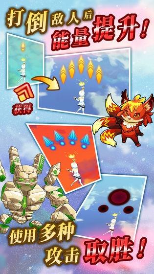 塔之少女游戏汉化版 v1.9 官方版