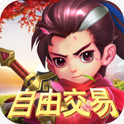 梦幻千年手游ios版v1.0.1