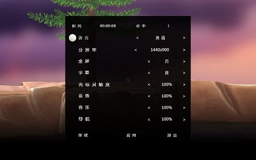 掘地球升学习版 简体中文硬盘版