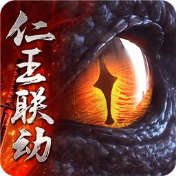 猎魂觉醒网易版v1.0.360000 安卓版