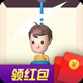 救救财神爷红包版v2.0.4安卓版