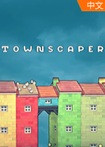 Townscaper游戏简体中文硬盘版
