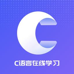 C语言入门学习