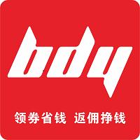贝多佣(综合导购平台)