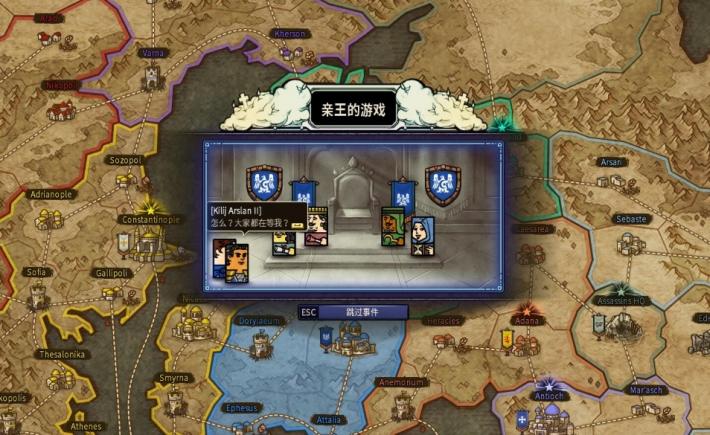 冒险之旅十字军东征汉化最新版 v1.1