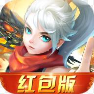 灵剑少年红包版v1.0.0安卓版