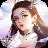 万剑仙侠手游v1.0.0安卓版
