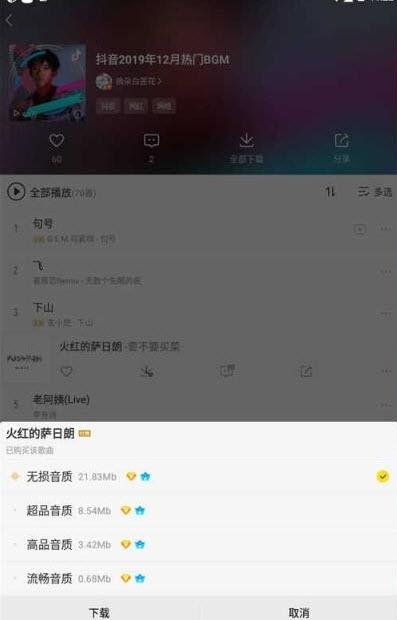 酷我音�芳��裘赓M版 V9.3.6.6安卓版