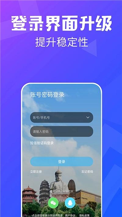 中江都市网(中江本地应用) v4.0 安卓版