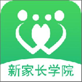 新家长学院app