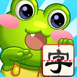 豆派识字iOS版