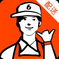 小六哥盒饭配送端v1.2.5.20200723-rc安卓版