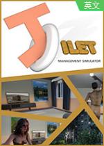 厕所管理模拟器Toilet Management Simulator免安装硬盘版