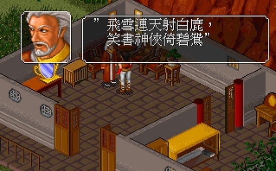 金庸群侠传MOD合集整合版