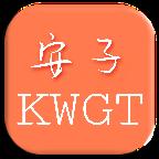AZKWGT小部件vAZ2020.7.27