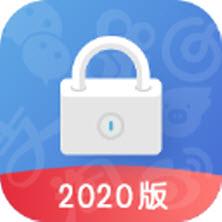 软件锁2020版
