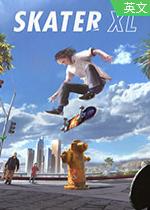 滑板XL (Skater XL)免安装