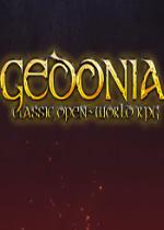 Gedonia免安装硬盘版