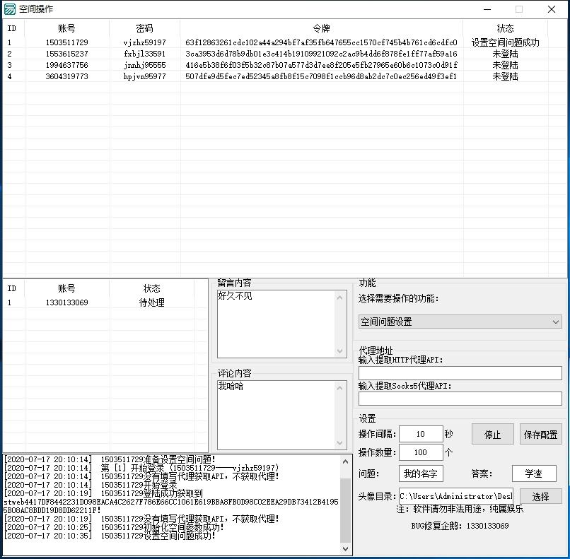空间操作 V1.2版本