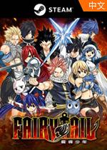 妖精的尾巴(Fairy Tail) Steam游戏官方中文版