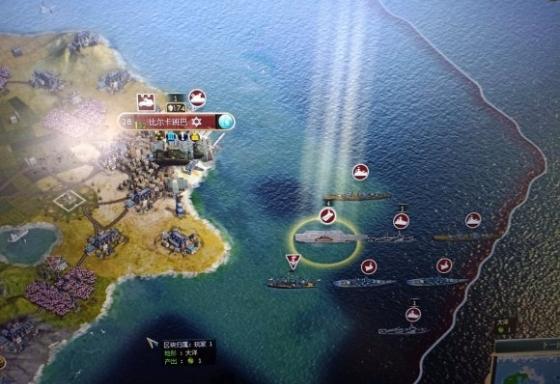 文明5超级大国MOD最终版完美整合版 汉化版
