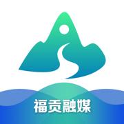 福贡采编app1.0