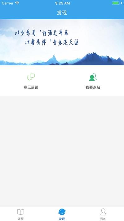 太湖创业学院 v3.8.8安卓版
