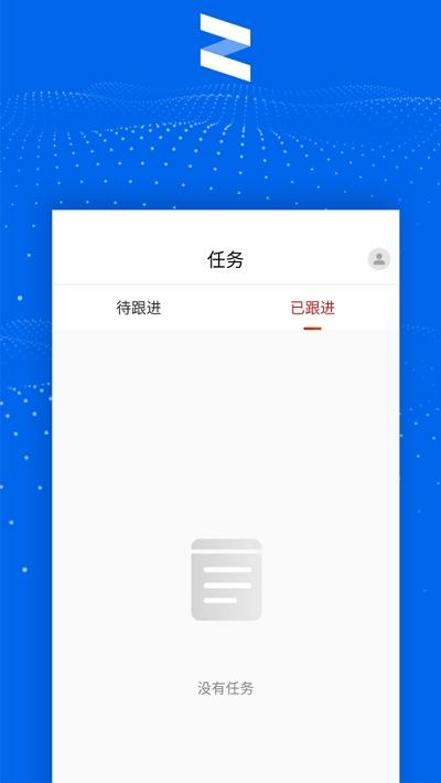 清铢app 4.0.1安卓版