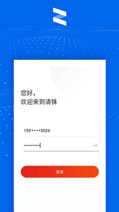 京东清铢app 4.0.1安卓版