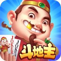 大奖斗地主手机版v1.4
