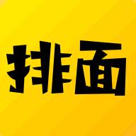 排面v1.0.0 安卓版